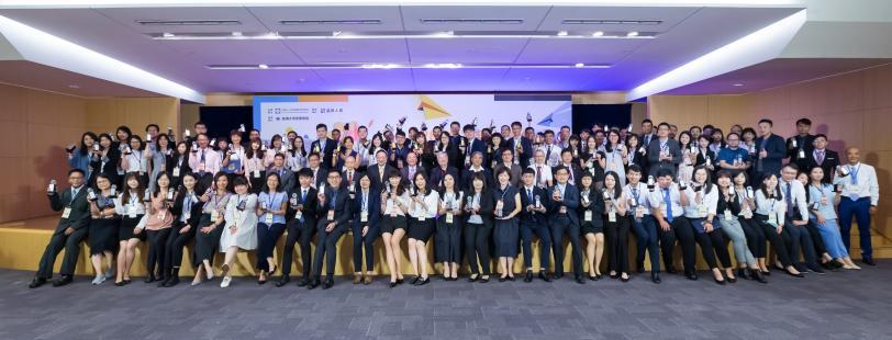 「2020富邦人壽管理博碩士論文獎」頒獎典禮